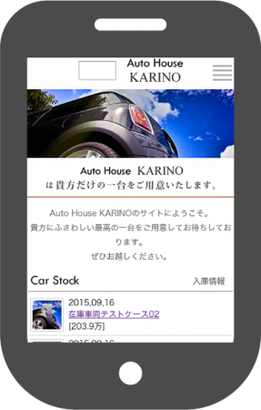 auto_house_top_img_sp01