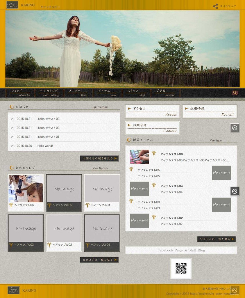 hr_salon_01_sample_yellow