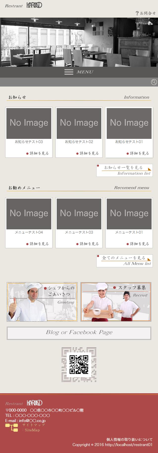 restrant_image03